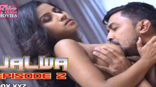 हिंदी सेक्सी शॉर्ट फिल्म – जलवा